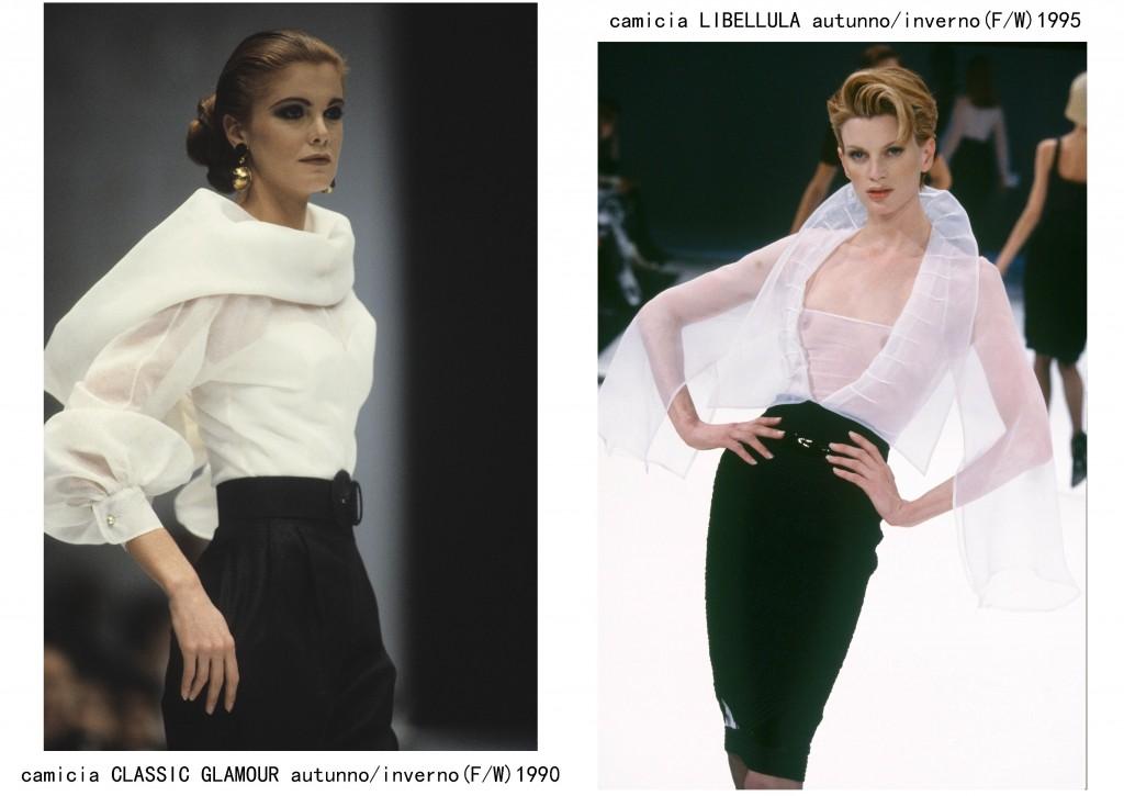 best website 12c70 e510f Gianfranco Ferré.La Camicia Secondo Me - Fashion Beginners