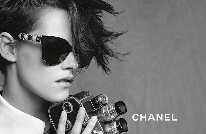 chanel-eyewear-spring-summer-2015_-_plein-soleil-01