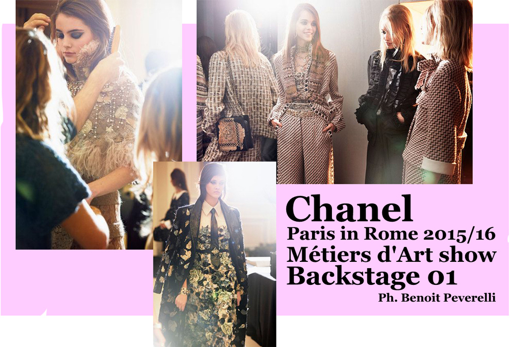 chanel-once-2015-1