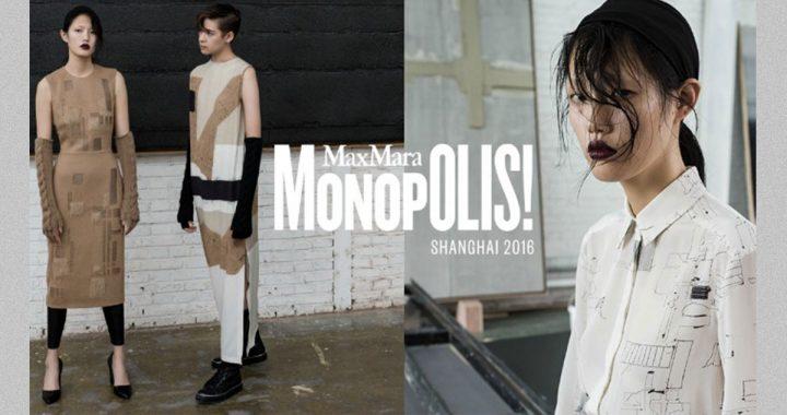 """Max Mara a Shanghai con la collezione """"Monopolis!"""""""